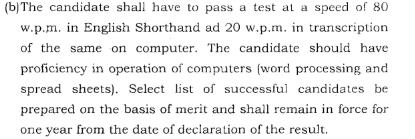Jhajjar Distrcit court stenographer