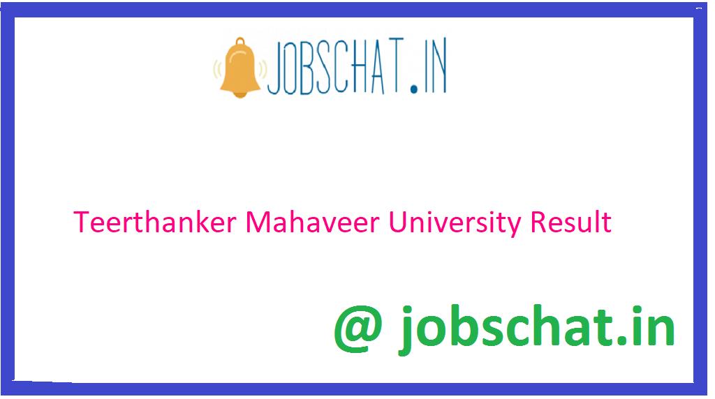 Teerthanker Mahaveer University Result