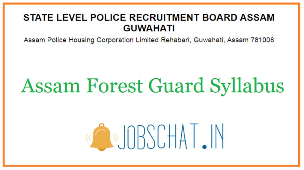 Assam Forest Guard Syllabus
