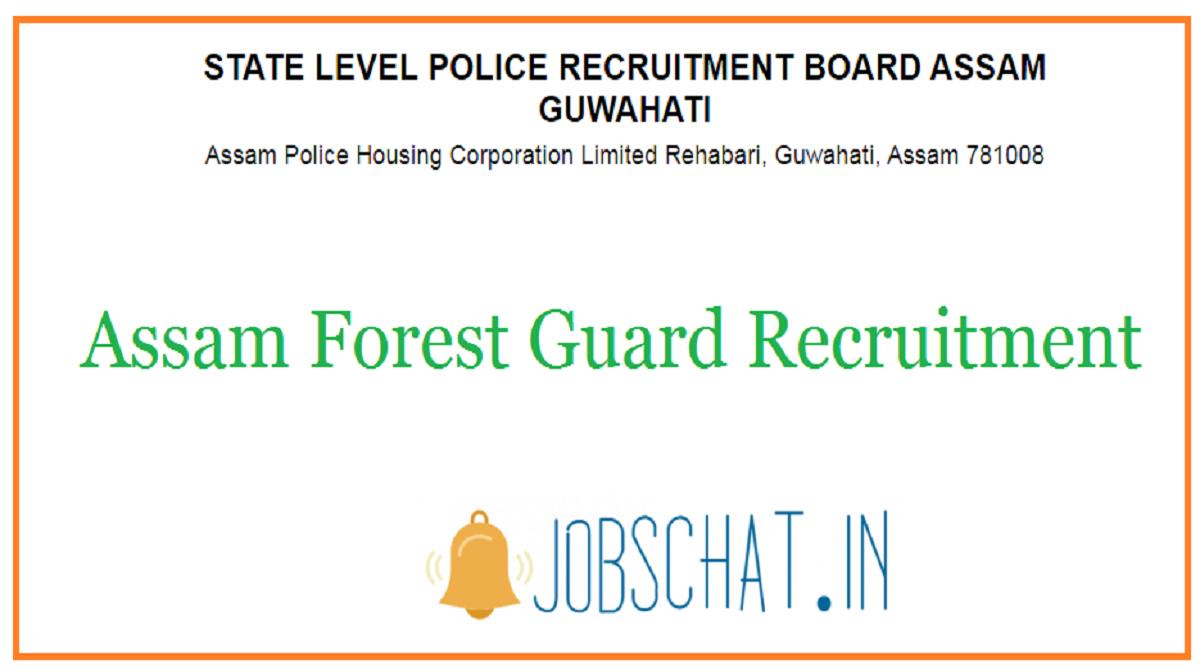 Assam Forest Guard Recruitment