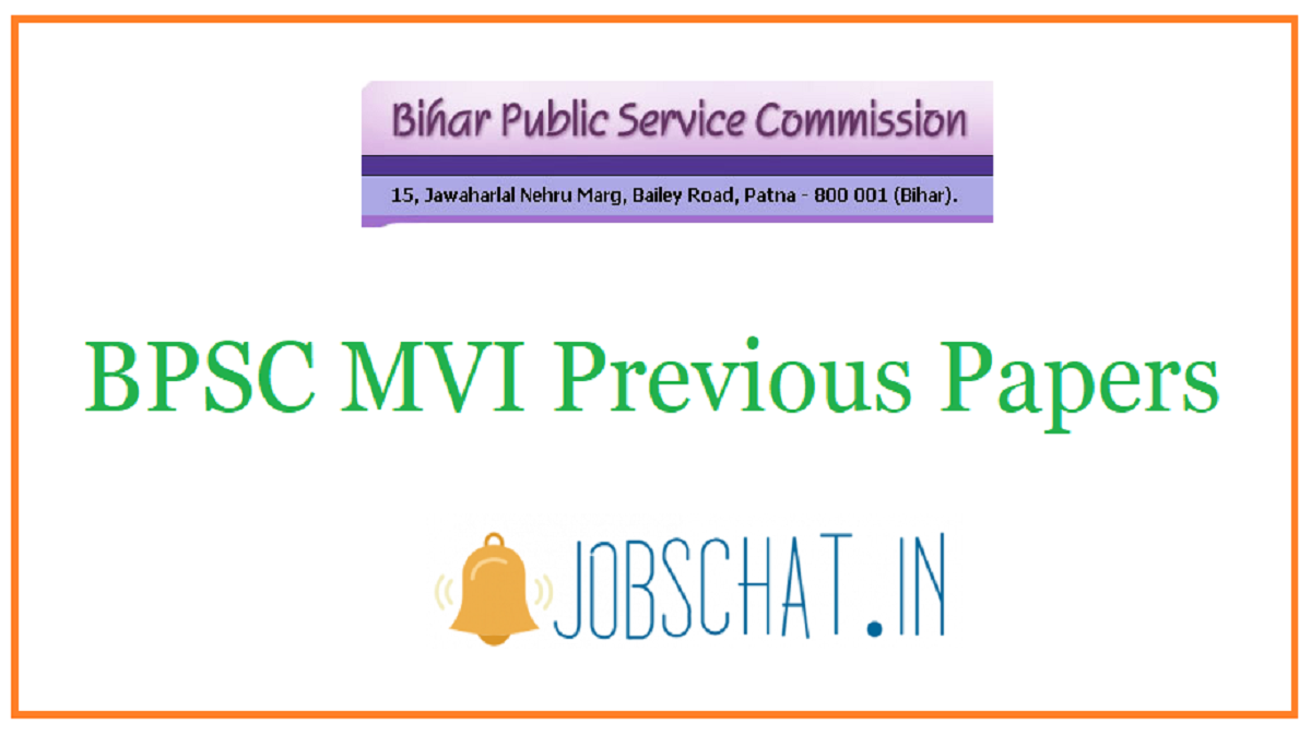 BPSC MVI Previous Papers