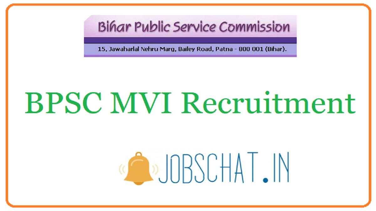 BPSC MVI Recruitment