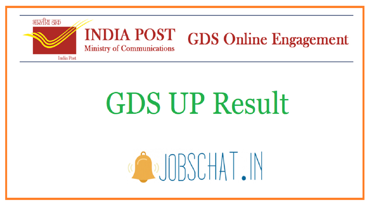 GDS UP Result