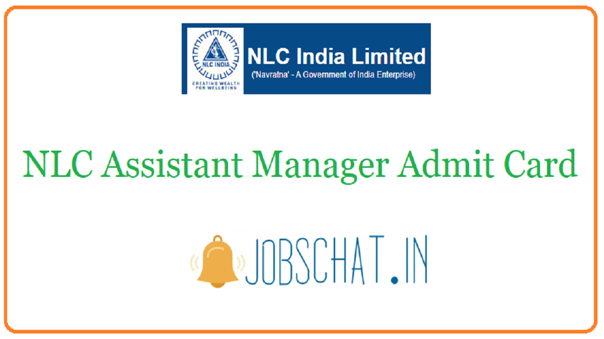 NLC Assistant Manager Admit Card