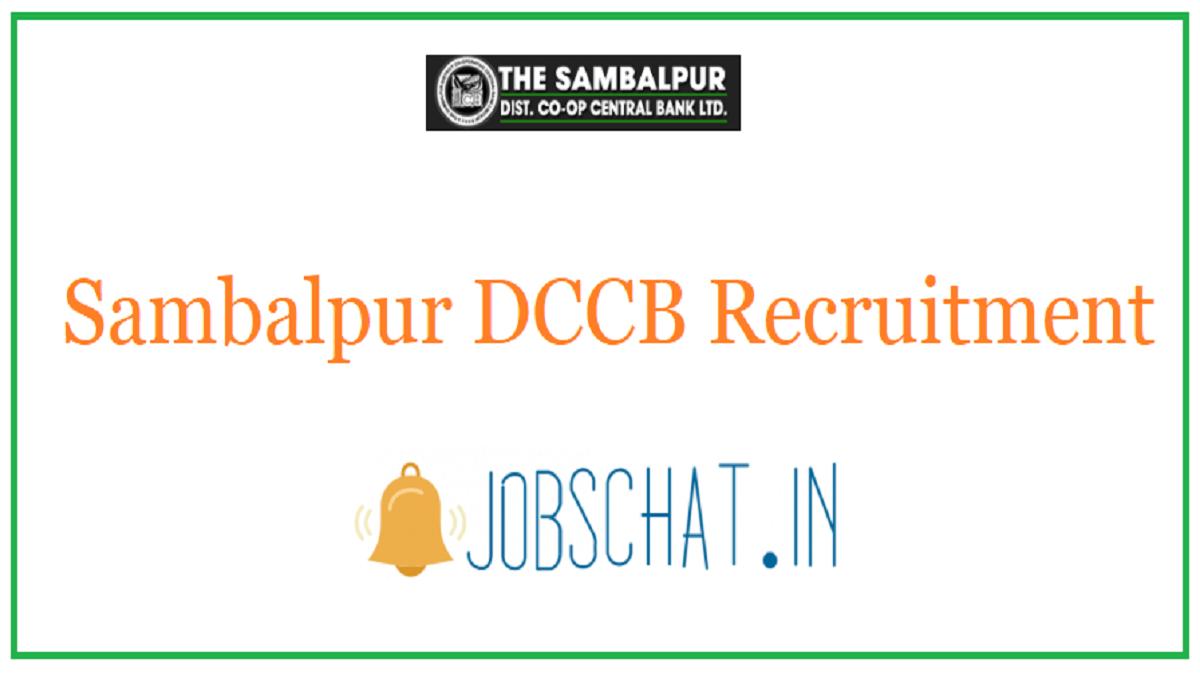 Sambalpur DCCB Recruitment