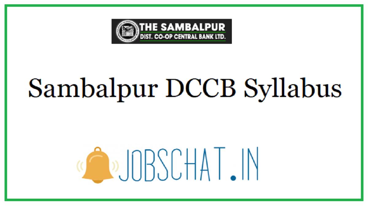 Sambalpur DCCB Syllabus