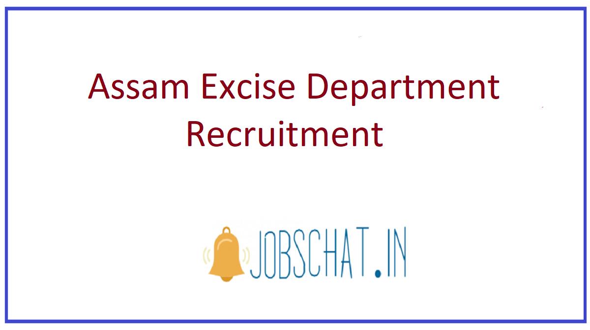 Assam Excise Department Recruitment