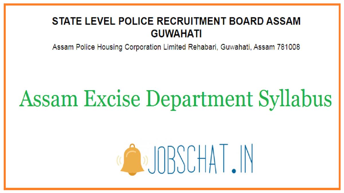 Assam Excise Department Syllabus