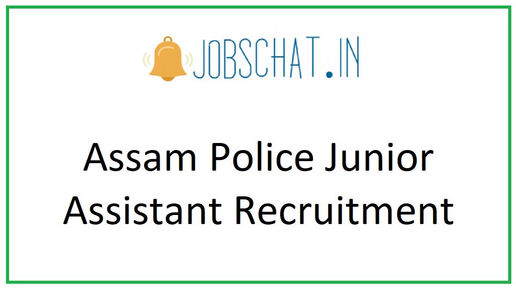 Assam Police Junior Assistant Recruitment