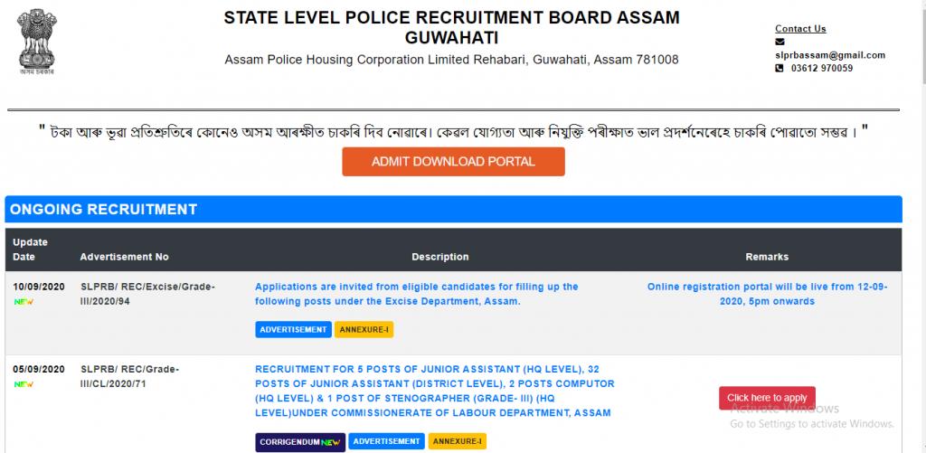Assam police Junior Assistant Notification