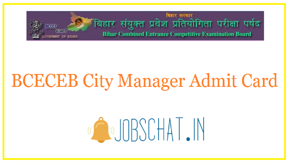 BCECEB City Manager Admit Card
