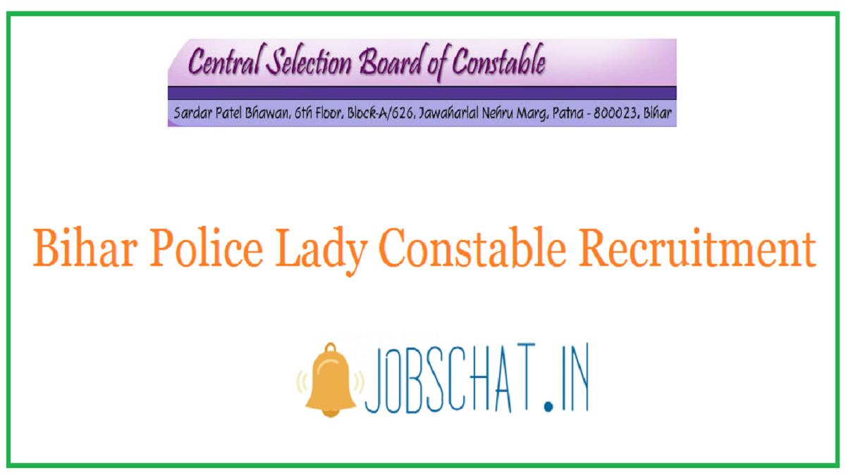 Bihar Police Lady Constable Recruitment
