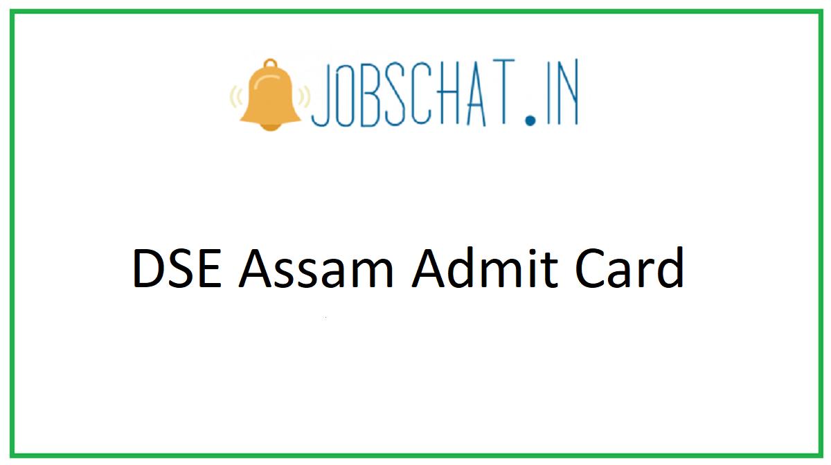 DSE Assam Admit Card