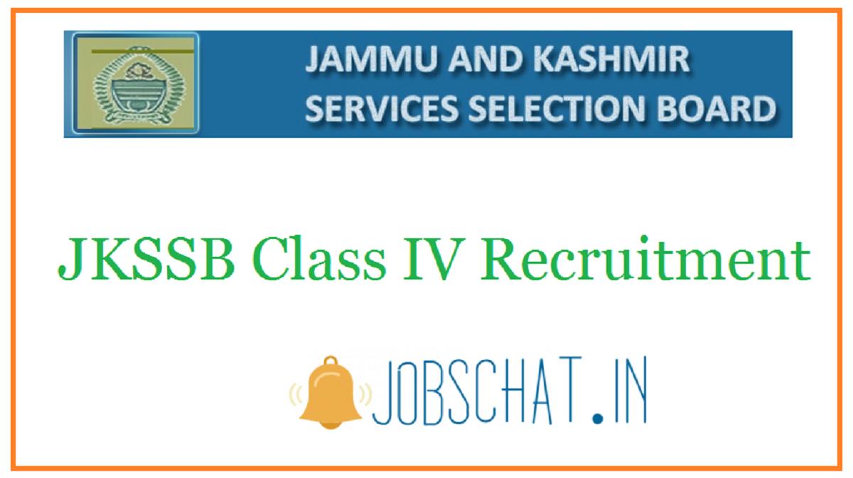 JKSSB Class IV Recruitment