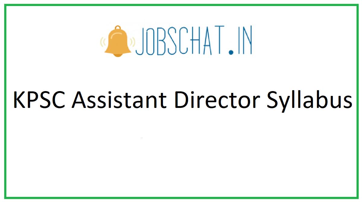 KPSC Assistant Director Syllabus