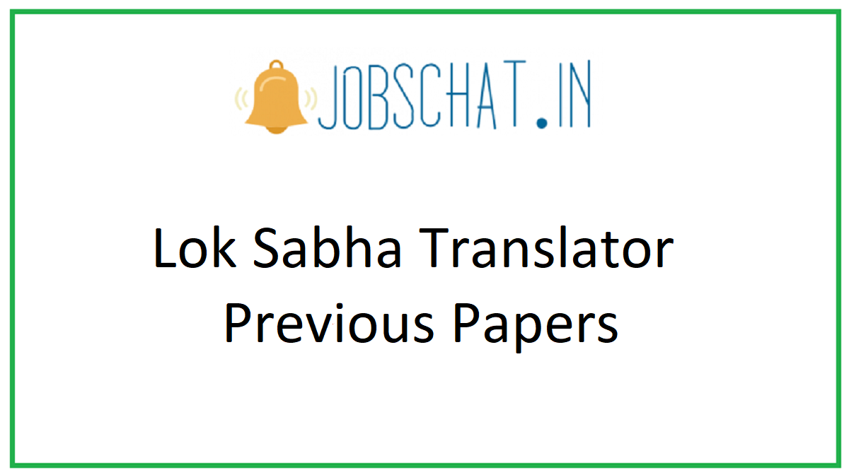 Lok Sabha Translator Previous Papers