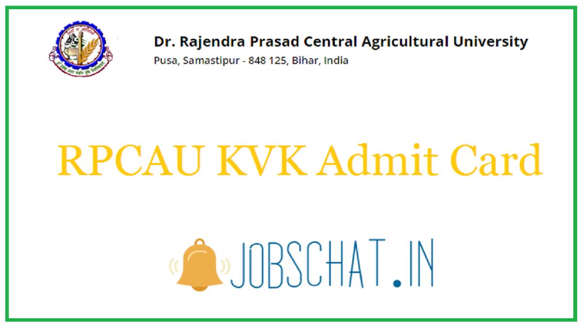 RPCAU KVK Admit Card