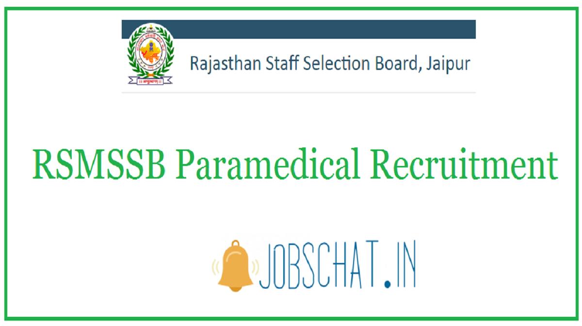 RSMSSB Paramedical Recruitment