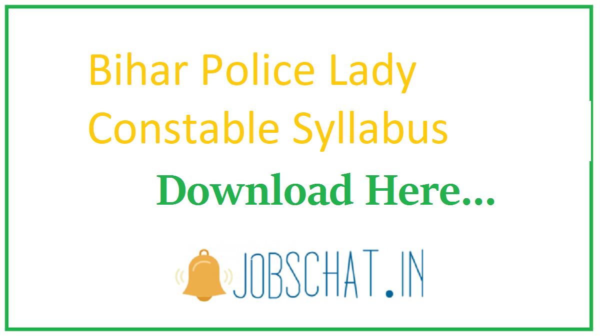Bihar Police Lady Constable Syllabus