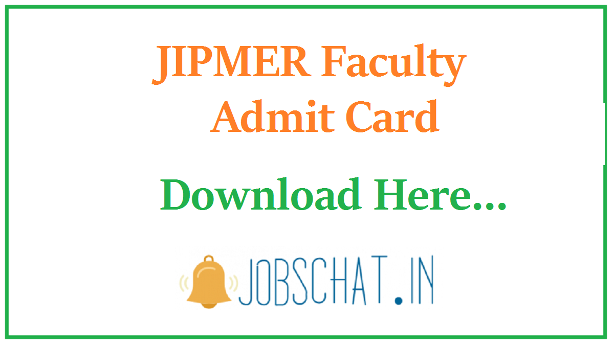 JIPMER Faculty Admit Card