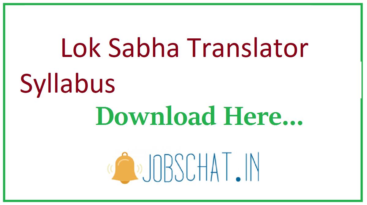 Lok Sabha Translator Syllabus
