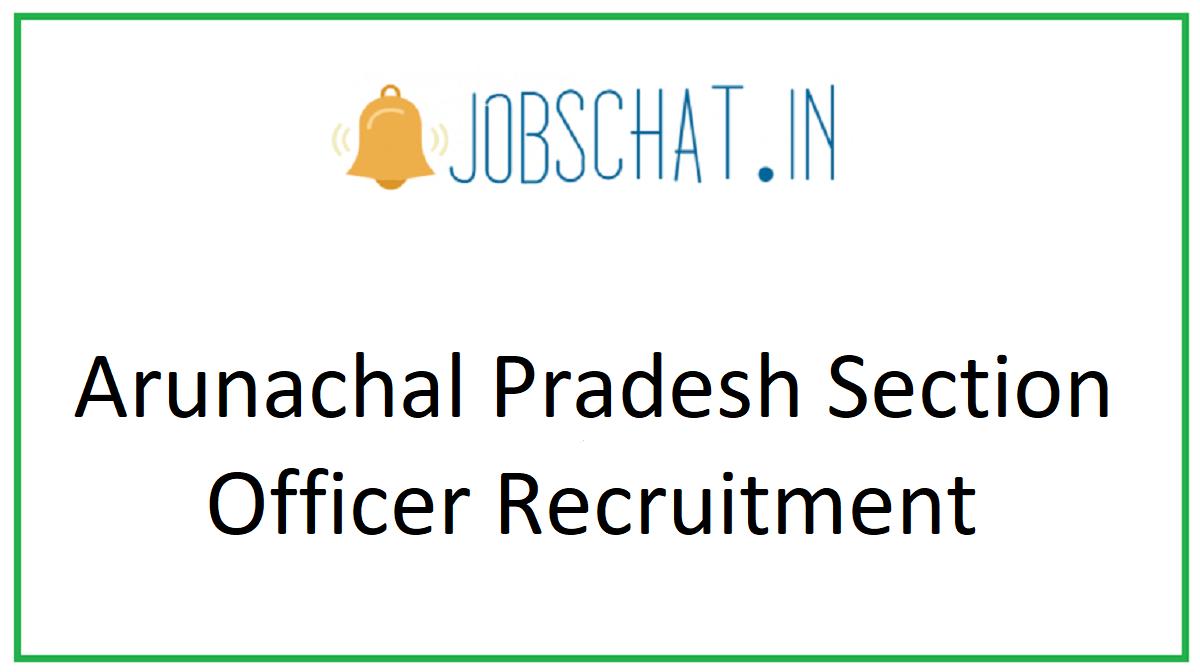 Arunachal Pradesh Section Officer Recruitment