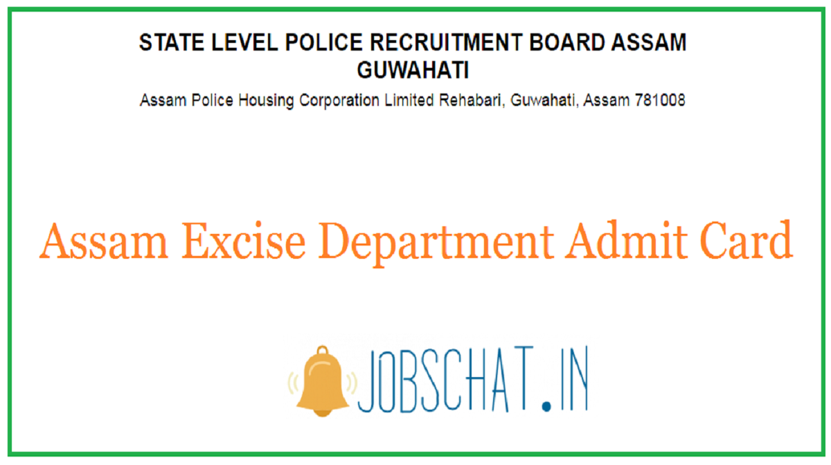 Assam Excise Department Admit Card