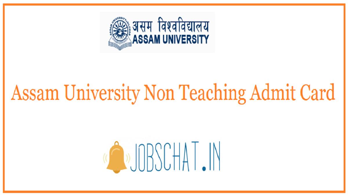 Assam University Non Teaching Admit Card