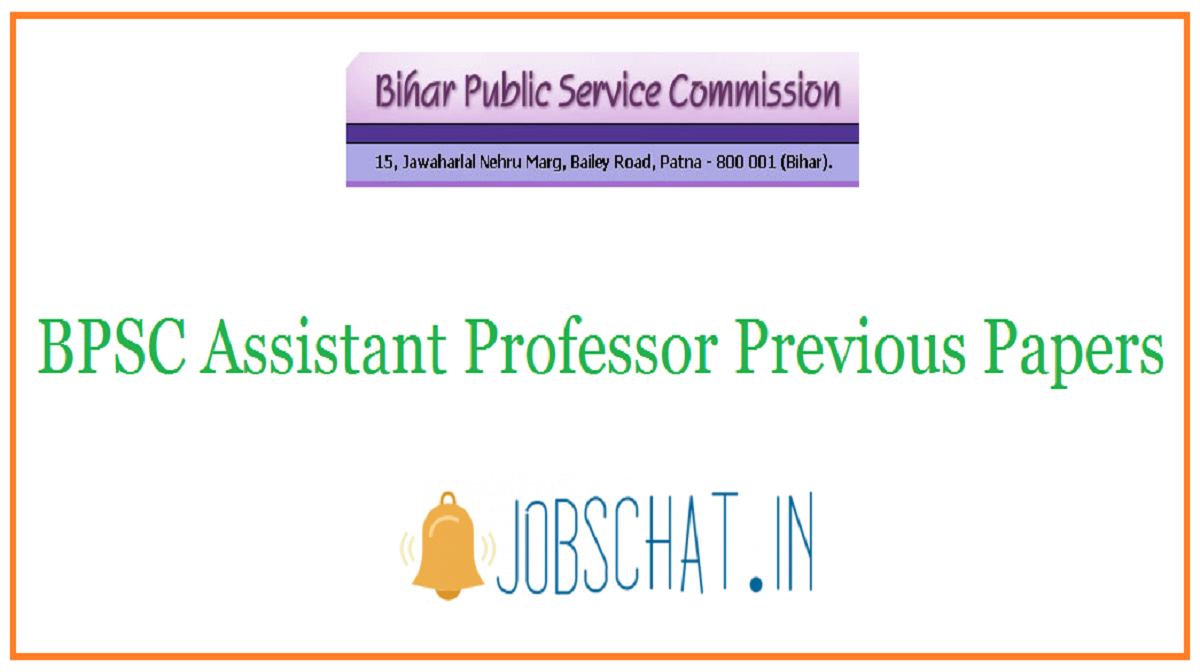 BPSC Assistant Professor Previous Papers