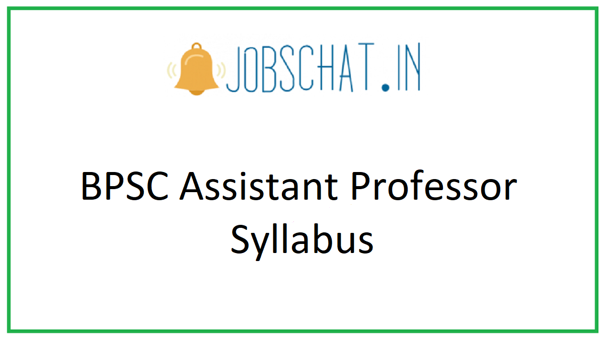 BPSC Assistant Professor Syllabus