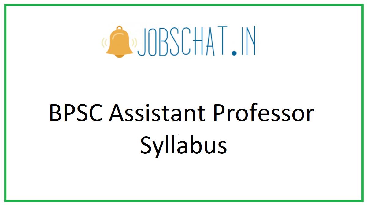 BPSC Assistant Professor Syllabus