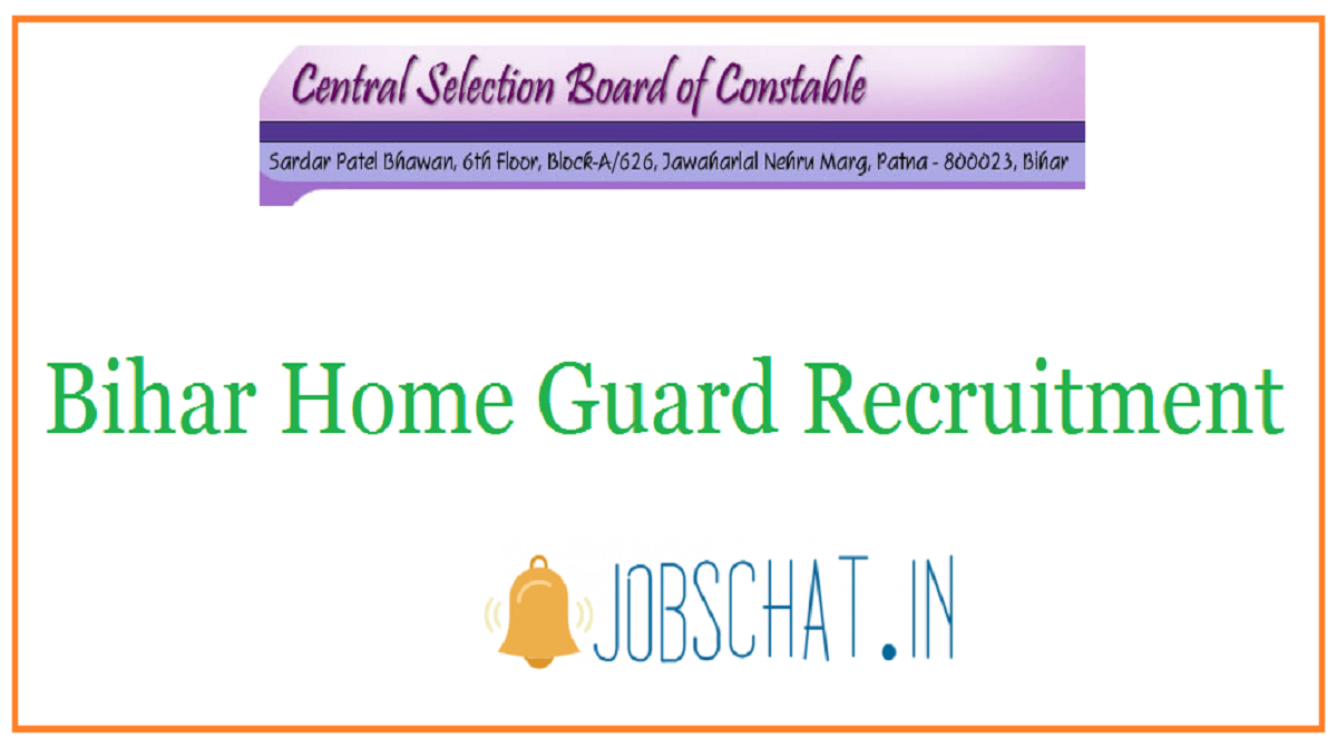 Bihar Home Guard Recruitment