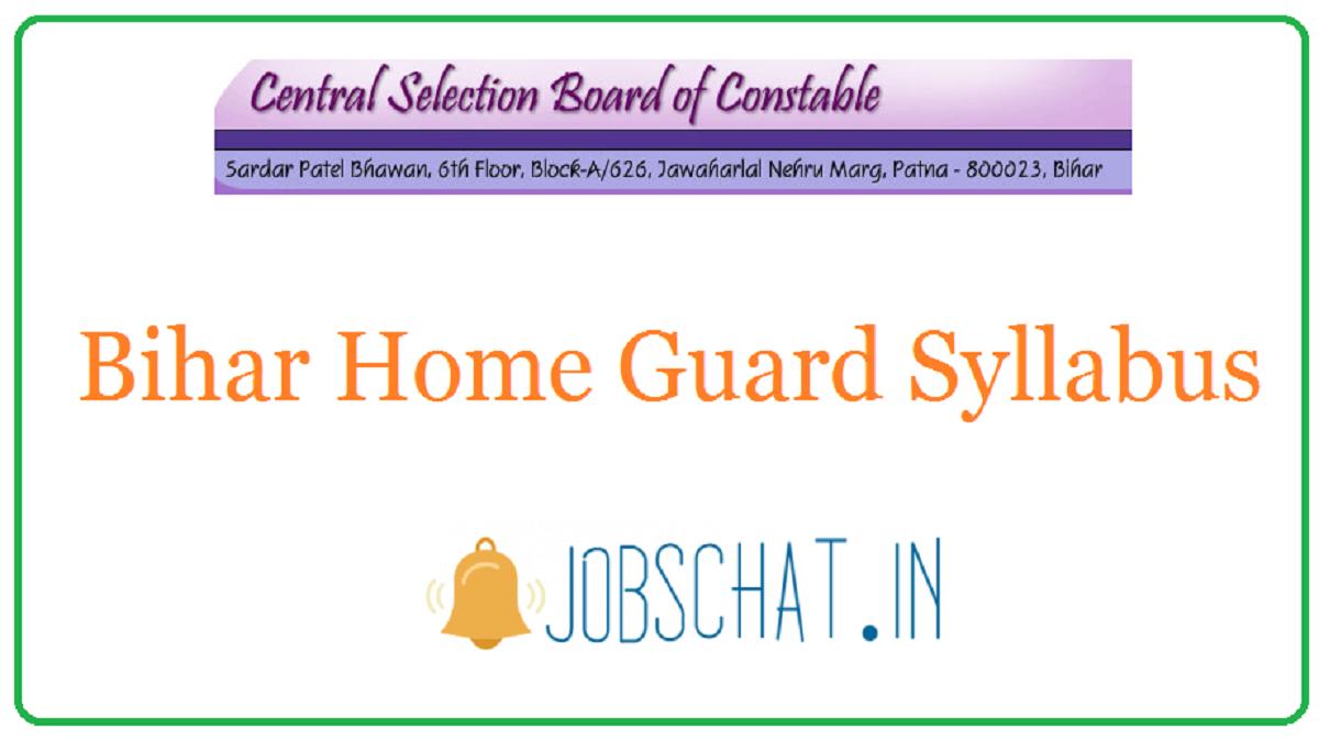 Bihar Home Guard Syllabus