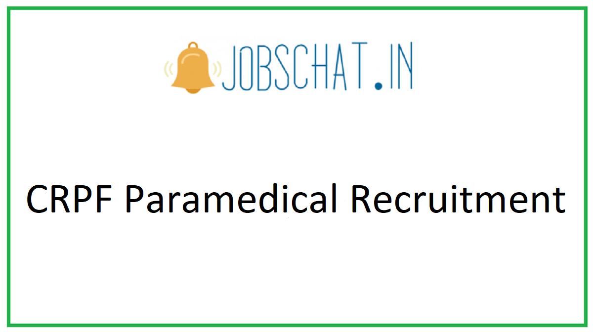 CRPF Paramedical Recruitment