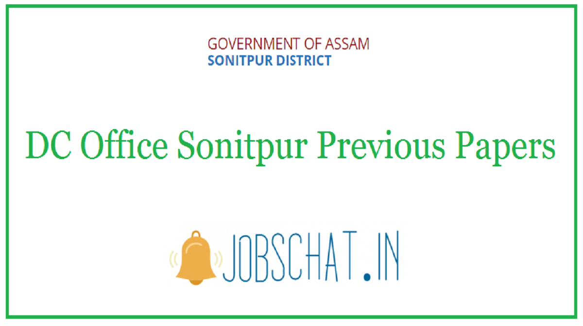 DC Office Sonitpur Previous Papers