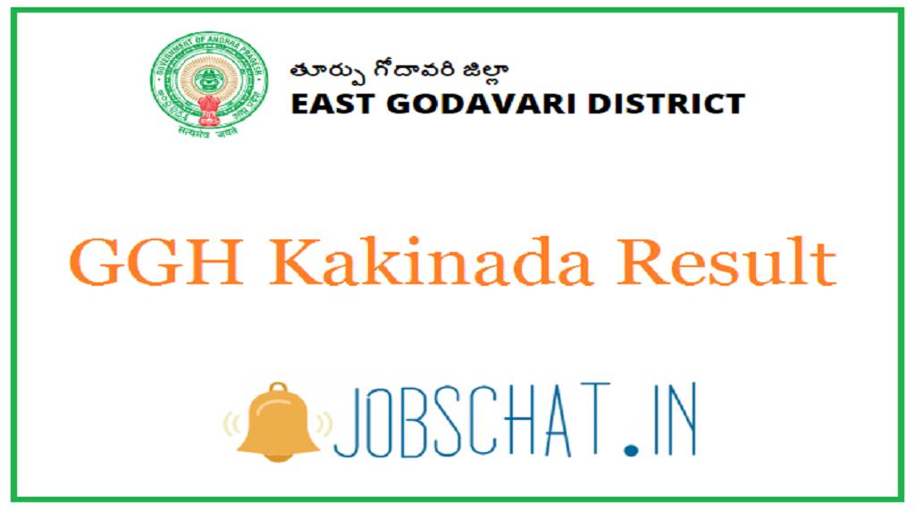 GGH Kakinada Result