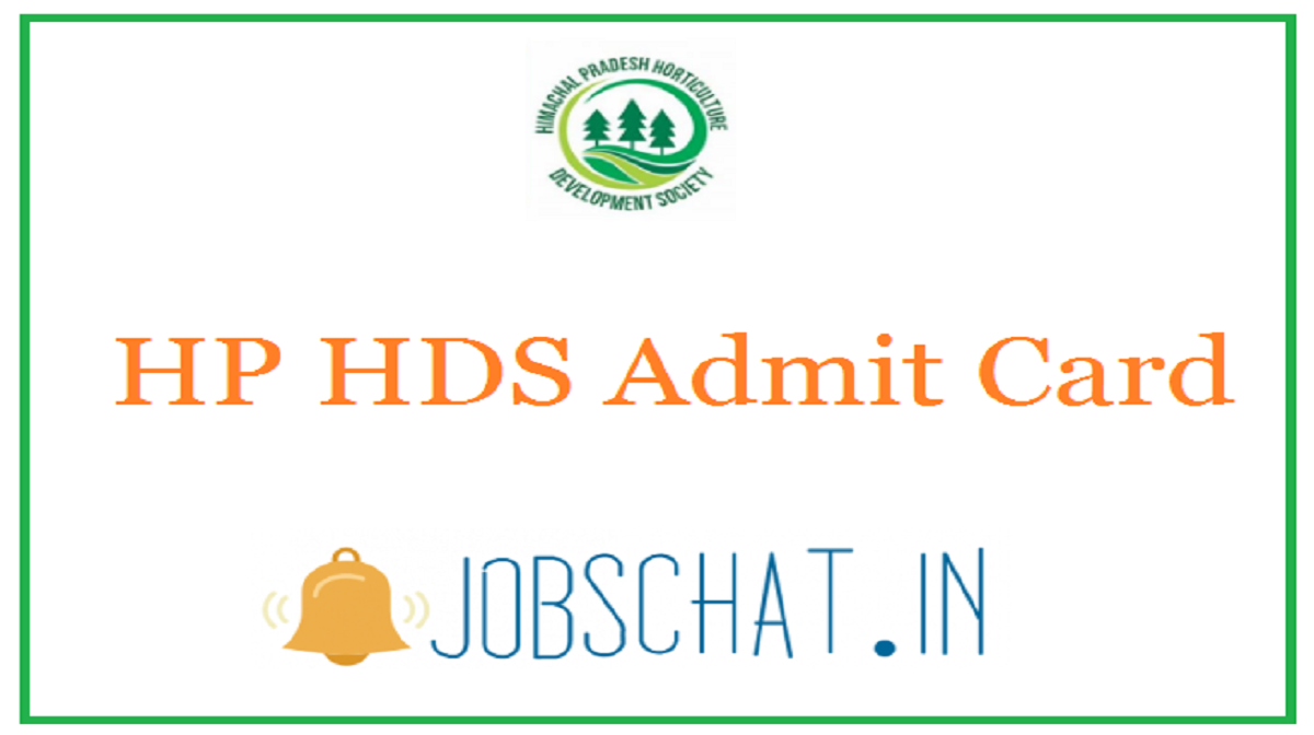HP HDS Admit Card