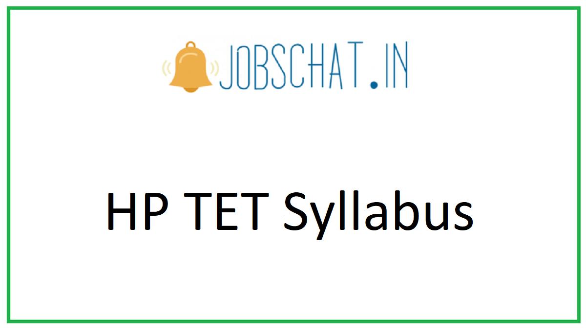 HP TET Syllabus