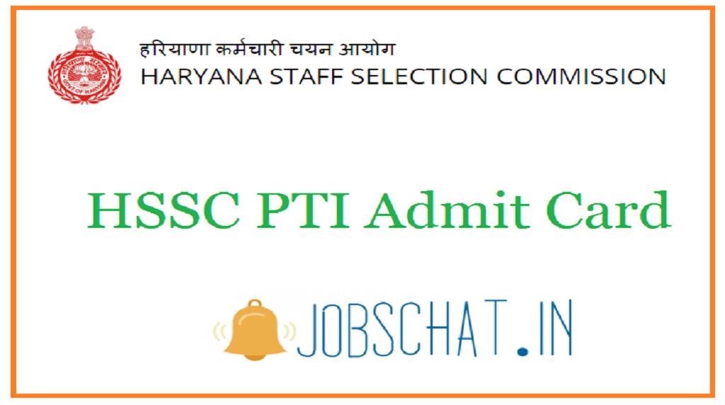 HSSC PTI Admit Card
