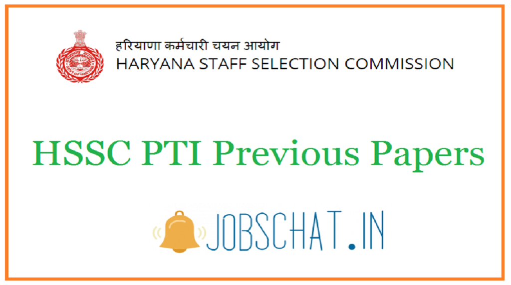 HSSC PTI Previous Papers