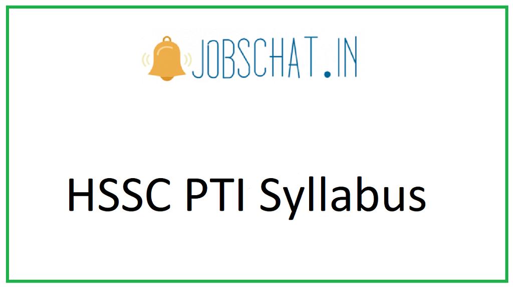 HSSC PTI Teacher