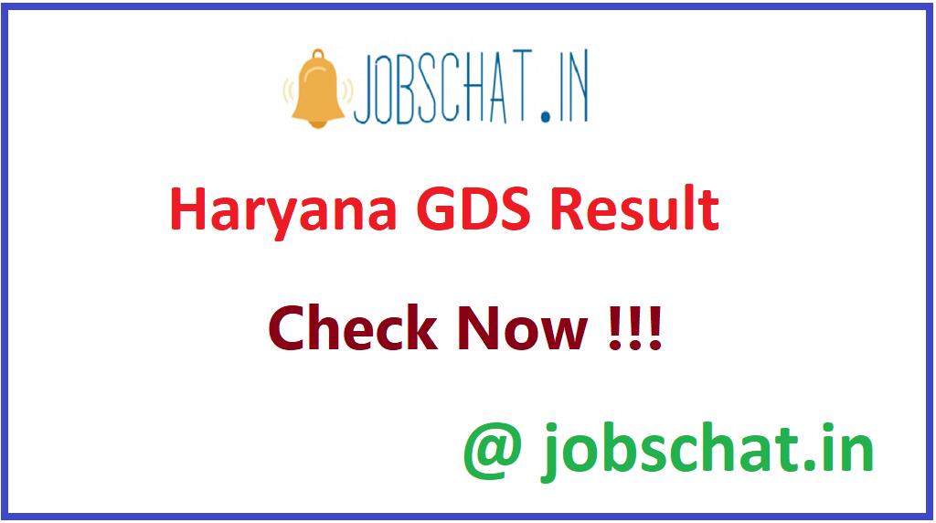 Haryana GDS Result