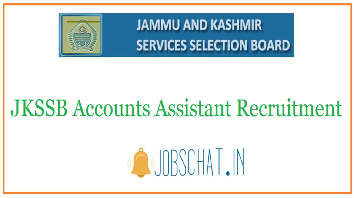 JKSSB Accounts Assistant Recruitment