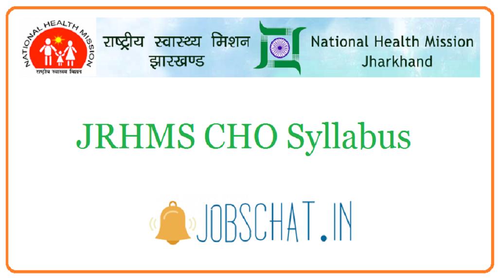 JRHMS CHO Syllabus