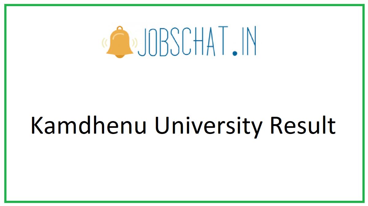 Kamdhenu University Result