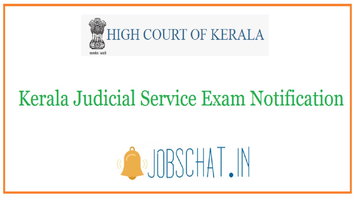 Kerala Judicial Service Exam Notification
