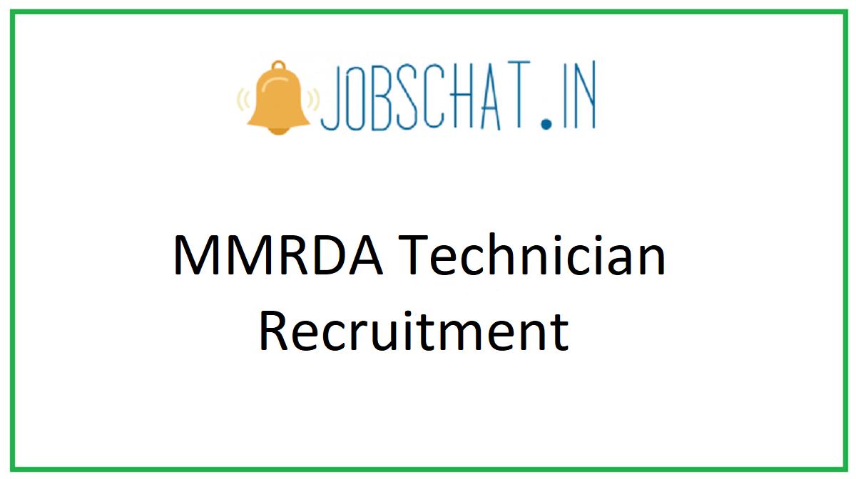MMRDA Technician Recruitment