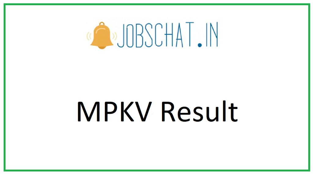 MPKV Result