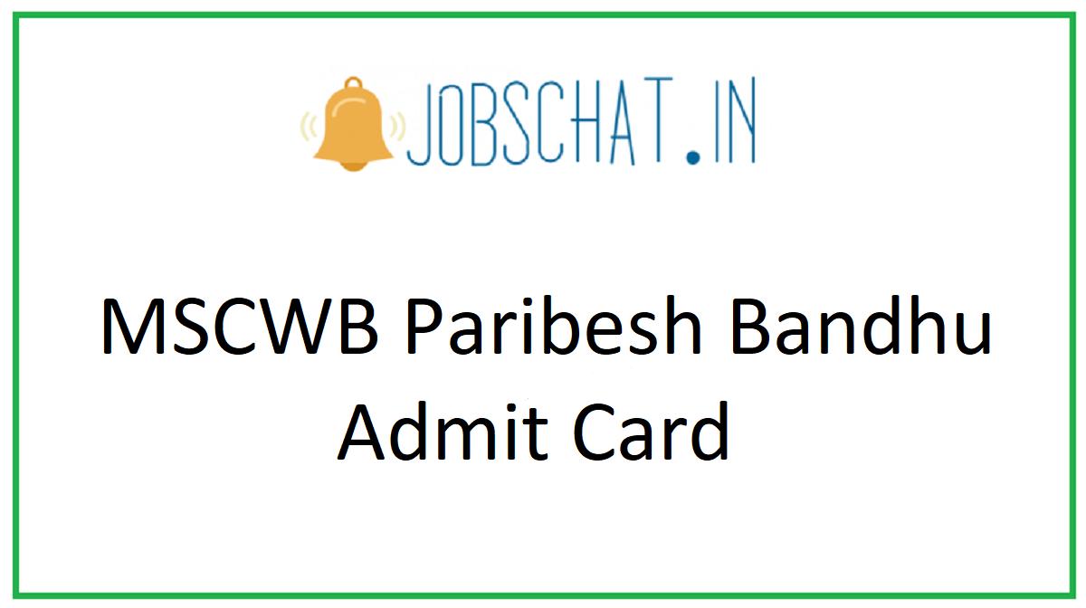 MSCWB Paribesh Bandhu Admit Card