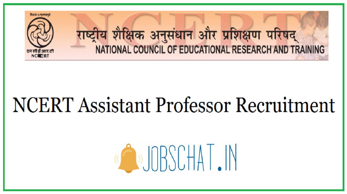 NCERT Assistant Professor Recruitment
